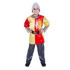 """Карнавальный костюм """"Рыцарь"""", р-р 32, рост 128-134 см, цвет красно-жёлтый"""