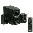 Компьютерные колонки 2.1 Nakatomi GS-35, 2х15Вт+30Вт, MP3, FM, Bluetooth, 220В, черные
