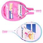 Теннисная ракетка B'FLY 21, ручка 000, цвет розовый