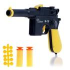 """Пистолет """"М-16"""", стреляет тремя видами пуль, цвета МИКС"""