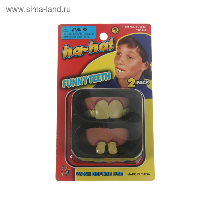 """Прикол """"Смешные зубы"""""""