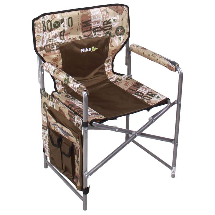 Кресло складное КС2, 49 х 55 х 82 см, цвет сафари/хаки, МИКС