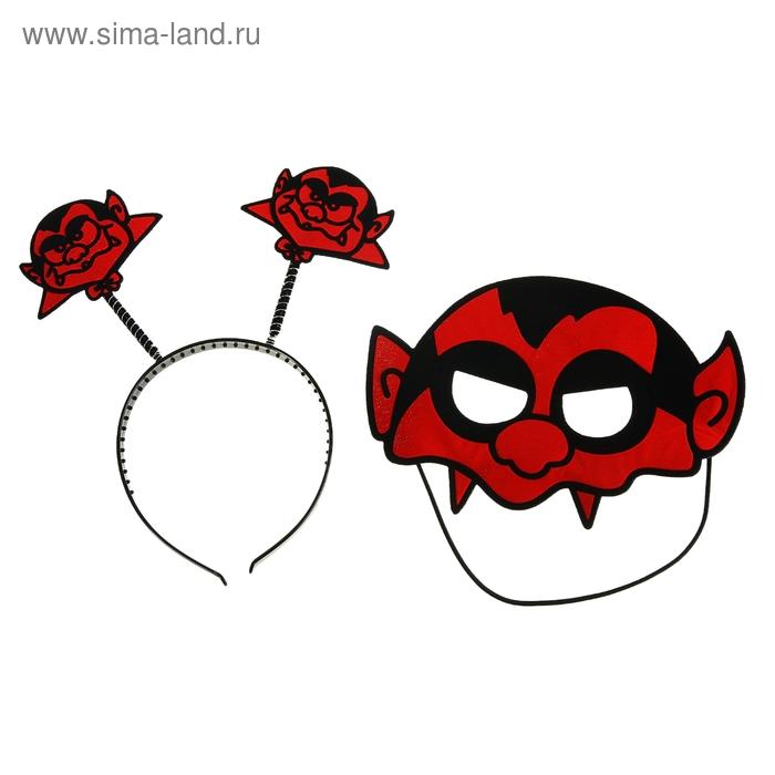 """Набор""""Вампир"""", 2 предмета: ободок, маска"""