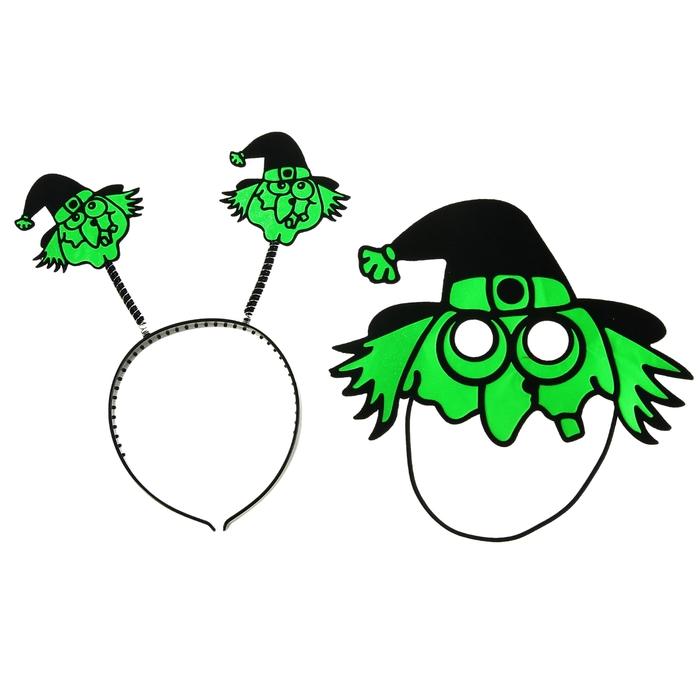 """Набор""""Колдун"""", 2 предмета: ободок, маска"""