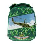 Рюкзак каркасный Hatber 38*28*16 Ergonomic для мальчика «Вертолет» ВКС NRk_15024
