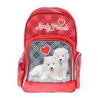 Рюкзак школьный Hatber SOFT 41*29*14 для девочки, «Щенки», красный