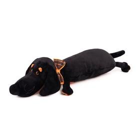 Мягкая игрушка-подушка «Ваксон» 55 см