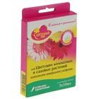 Удобрение комплексное жидкое для цветущих,амп. 5*10 мл