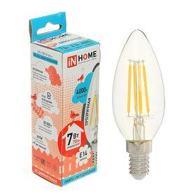 """Лампа светодиодная ASD, Е14, 7 Вт, 160-260 В, 4000 К, 630 Лм, прозрачная, """"свеча"""""""