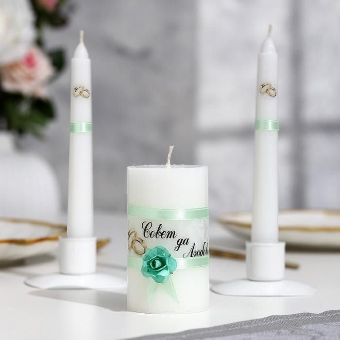 """Набор свечей """"Совет да любовь с розой"""" мятный: родительские свечи, домашний очаг"""