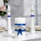 """Набор свечей """"Совет да любовь с розой"""" синий: Родительские свечи 1,8х15;Домашний очаг 5,2х9,"""