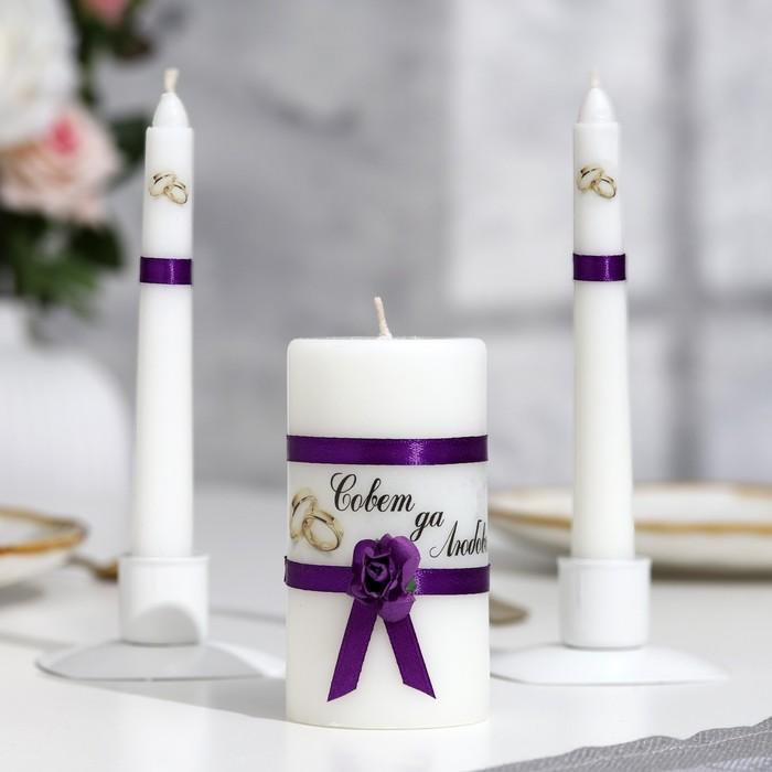 """Набор свечей """"Совет да любовь с розой"""" фиолетовый: Родительские свечи 1,8х15;Домашний очаг 5"""