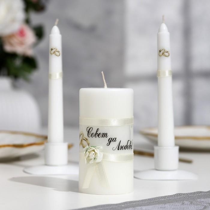 """Набор свечей """"Совет да любовь с розой"""" шампань: Родительские свечи 1,8х15;Домашний очаг 5,2х"""