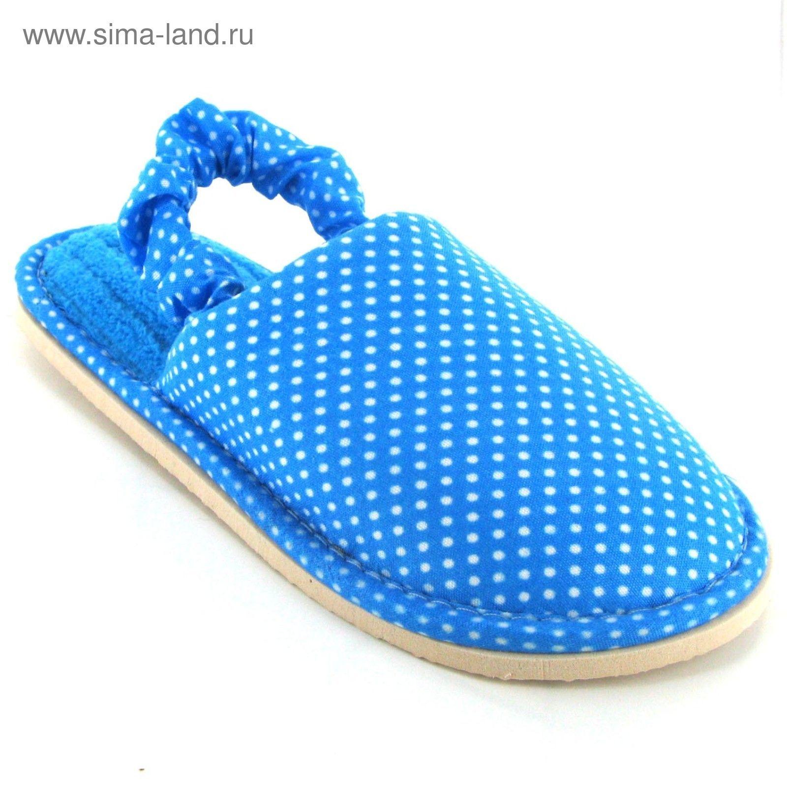 fe9cc2946 Туфли домашние (тапочки) детские Forio, размер 26-31, цвет голубой 136