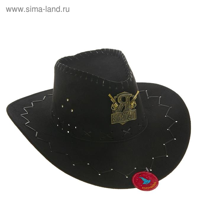 """Шляпа ковбойская """"Я крут"""" цвет черный"""