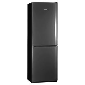 Холодильник Pozis RK-139GF, двухкамерный, класс А+, 335 л, цвет графит