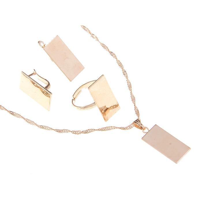 """Гарнитур 3 предмета: серьги, кулон, кольцо безразмерное """"Эдель"""", прямоугольник, в золоте"""