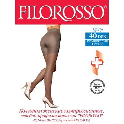 Колготки компрессионные Filorosso LIFT UP, бразильский эффект, 40 den, 1 класс, цвет чёрный, размер 3
