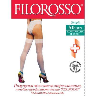 Чулки компрессионные Filorusso Terapia, 50 den,1 класс, цвет кофе, размер 2