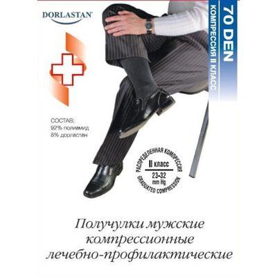 Гольфы компрессионные Filorosso Terapia МУЖСКИЕ 70 den, 2 класс,чёрный, размер 1