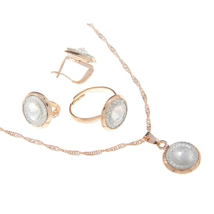 """Гарнитур 3 предмета: серьги, кулон, кольцо безразмерное """"Эдель"""", круг, цвет белый в золоте"""