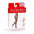Колготки компрессионные Filorosso LIFT UP, бразильский эффект, 70 den, 1 класс, цвет бежевый, размер 2
