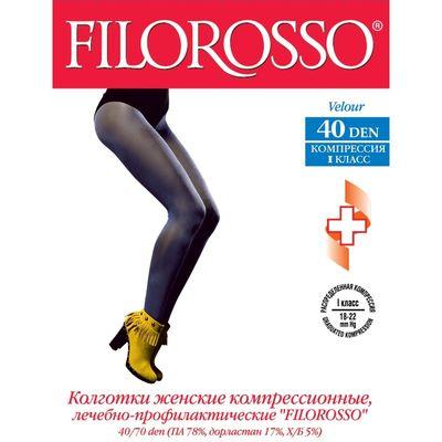 Колготки компрессионные Filorosso Velour, 40 den,1 класс, цвет чёрный, размер 4