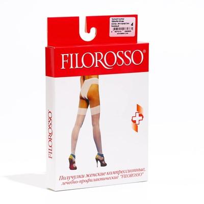 Чулки компрессионные Filorusso Terapia, 50 den,1 класс, цвет бежевый, размер 4