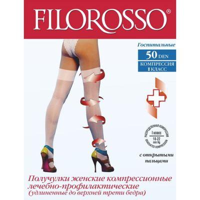 Чулки компрессионные Filorusso Госпитальные, 50 den, с открытым носком, 1 класс, цвет чёрный, размер 2