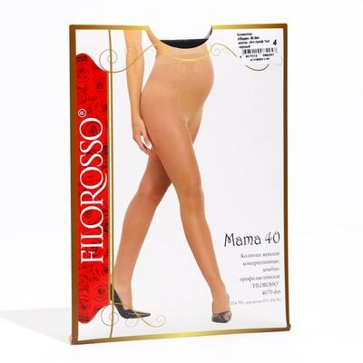 Колготки компрессионные Filorosso для беременных, прозрачные, 40 den,1 класс, цвет чёрный, размер 4