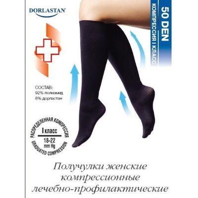 Гольфы лечебно-профилакт., Profilactica 50 den,1 класс,кофе, р.1