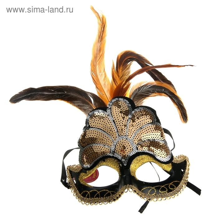 """Карнавальная маска """"Виват"""""""