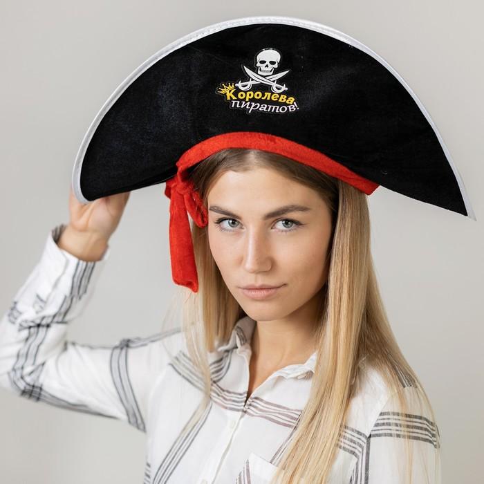 """Шляпа пирата """"Королева пиратов"""", р-р. 56-58"""