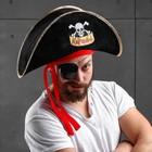 """Шляпа пирата """"Карамба"""", р-р 56-58"""