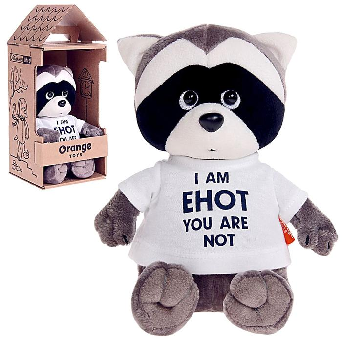 Мягкая игрушка «Енотик Дэнни: I am Енот», 20 см