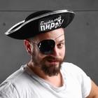 "Шляпа пирата ""Бывалый пират"", р-р 56-58"