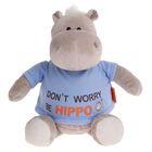 Мягкая игрушка «Бегемот BE HIPPO», 20 см