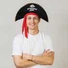 """Шляпа пирата """"Неуловимый Джо"""", р-р 56-58"""