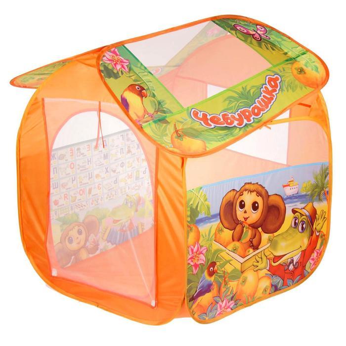 Игровая палатка «Чебурашка с азбукой», в сумке