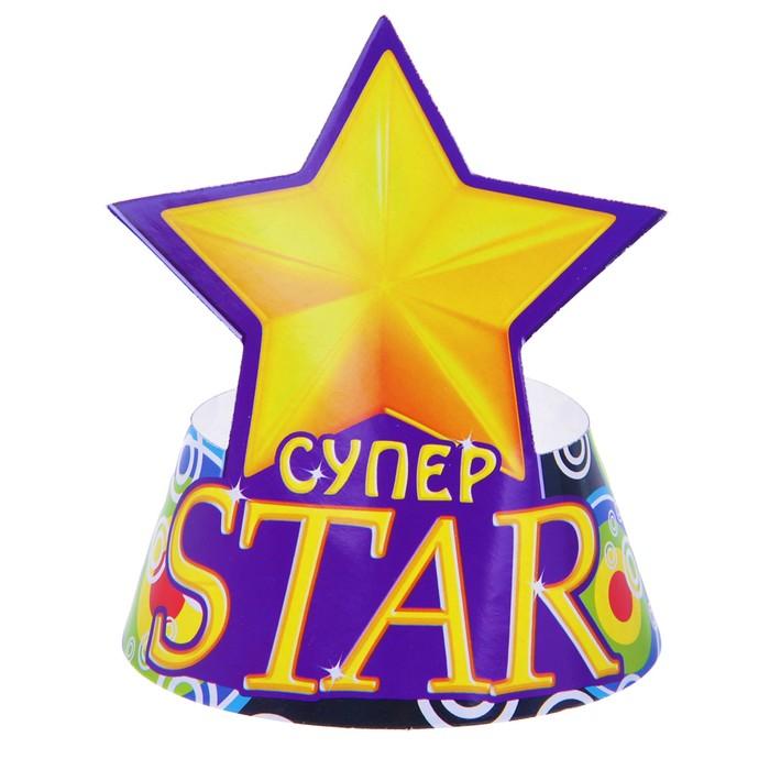"""Набор вырезных колпаков """"Супер STAR"""" (6 шт.)"""