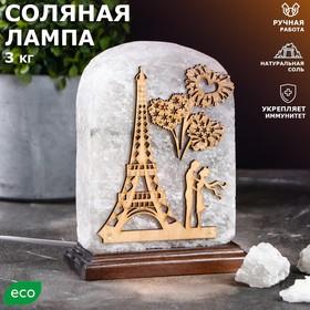 """Соляная лампа """"Панно Париж"""", 20 см, 3 кг"""