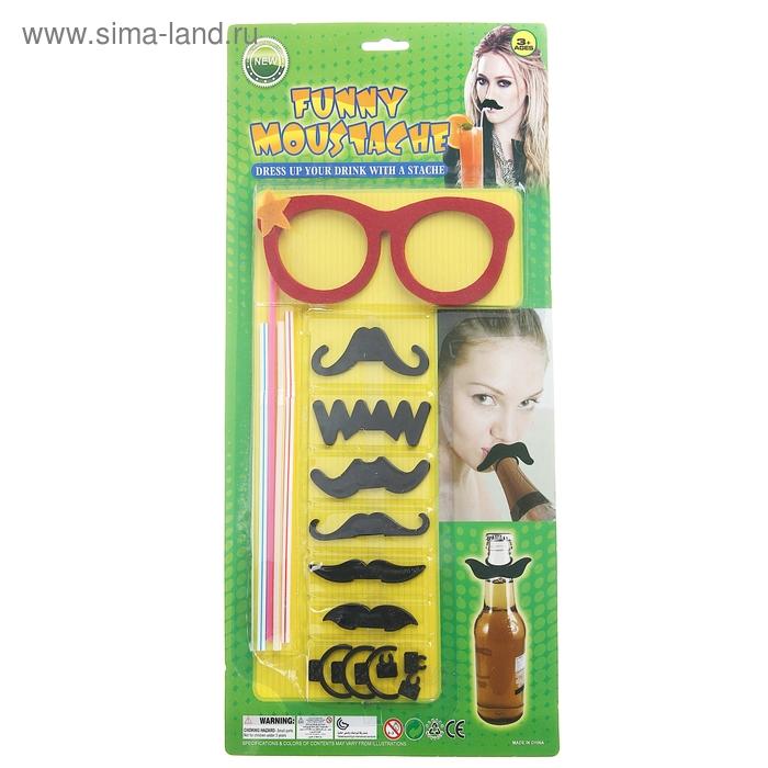 """Карнавальный набор """"Усы, трубочки, очки"""", 6 видов"""
