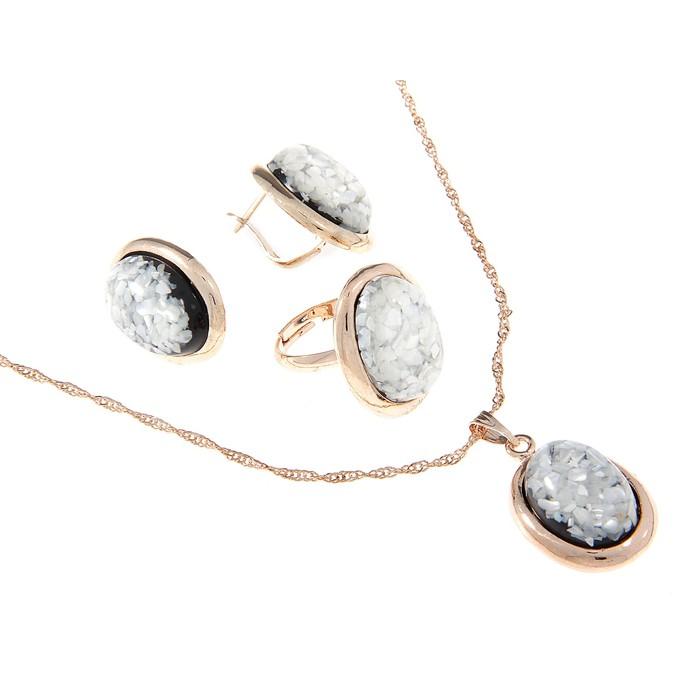 """Гарнитур 3 предмета: серьги, кулон, кольцо безразмерное """"Эдель"""" овал черно-белый"""
