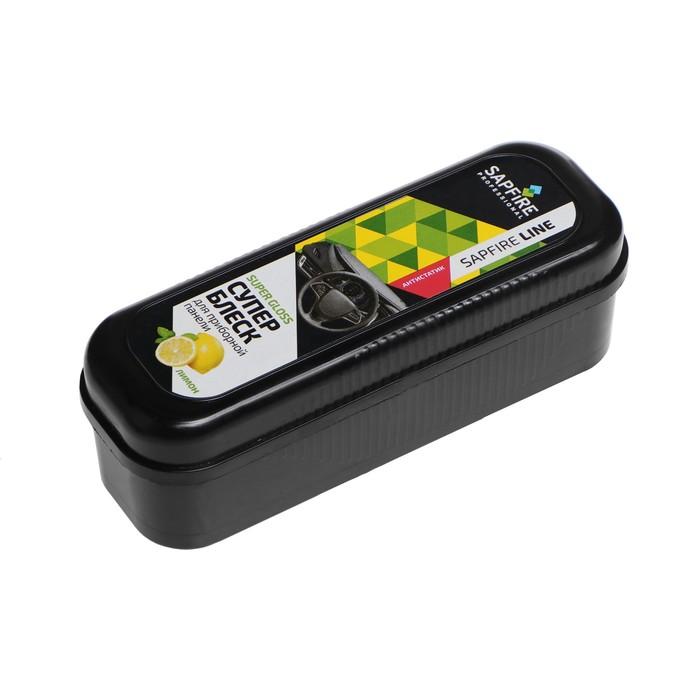 Губка для приборной панели Супер Блеск Sapfire с ароматом лимона, 1 шт