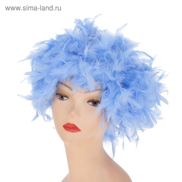 Карнавальный парик перьевой 40 гр, цвет голубой