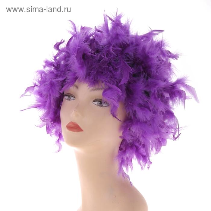 Карнавальный парик перьевой 40 гр, цвет фиолетовый
