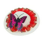 Carnival hat clip-Butterfly, MIX color