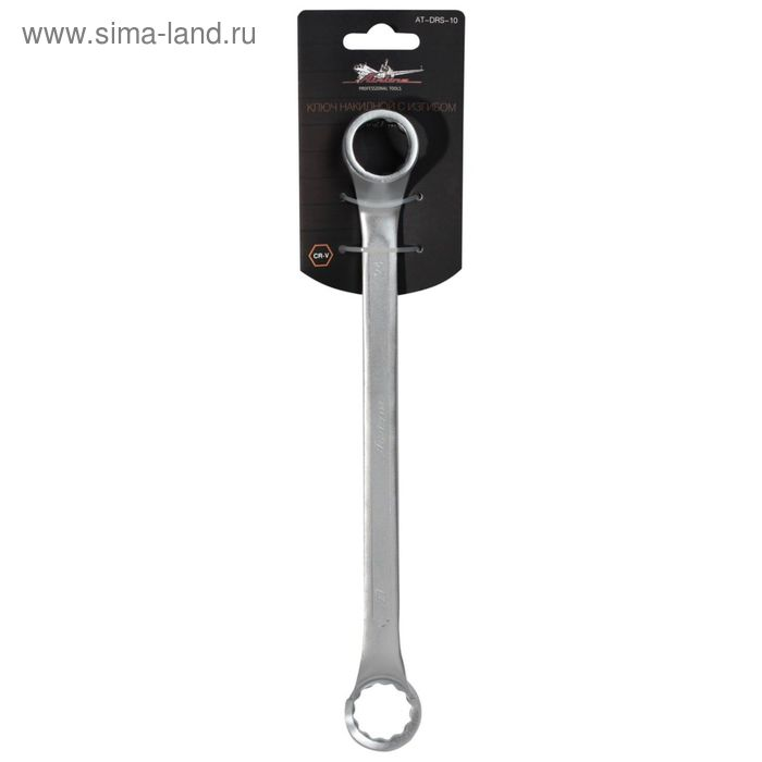 Ключ накидной с изгибом 24х27мм AT-DRS-10 Airline