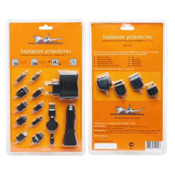 Зарядное устройство для мобильных устройств 17 в 1 Airline ACH-M-02