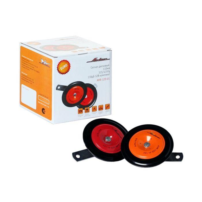 Сигнал звуковой дисковый 110мм 315/415Гц 118дБ 12В LOW/HIGH комплект Airline AHR-12D-01